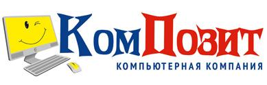Композит Logo